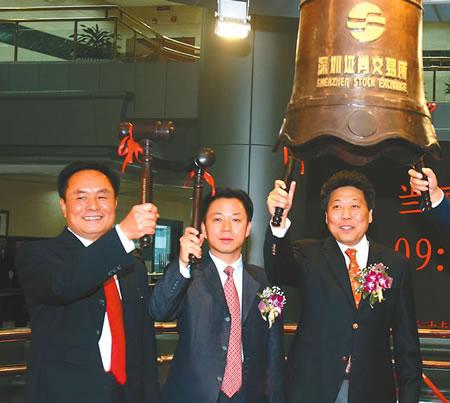 上海证监会网站:加大对新股交易行为的监控